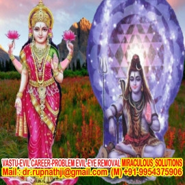 black magic call divine miraculous vak siddha maha tantrik baba rupnathji