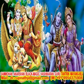 boy girl vashikaran guru