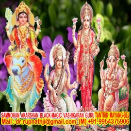 powerful girl vashikaran guru